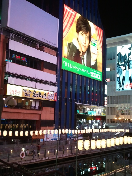 Mampus gak lo liat billboard idola segede gituh (walau iklannya Salonpas)