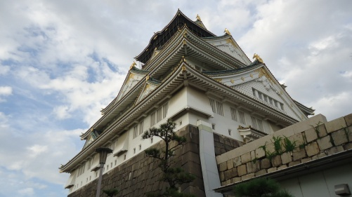Osaka Jou (Osaka Castle). Magnificent!!!