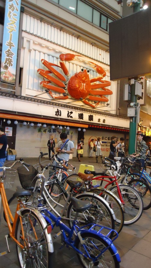 Resto kepiting tempat Naruse nyasar dan merasa dikutuk dewa kepiting