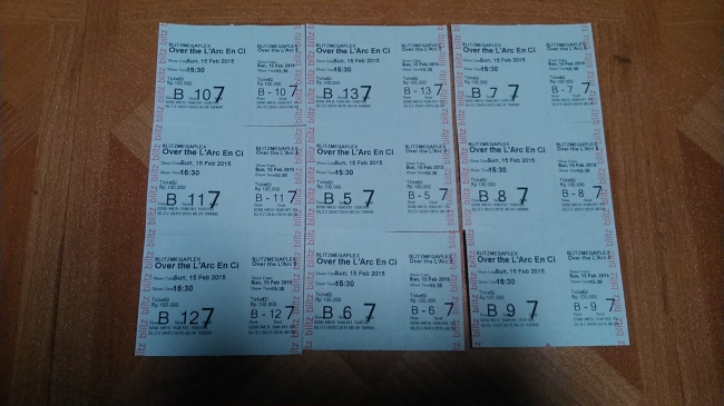 Our movie tickets
